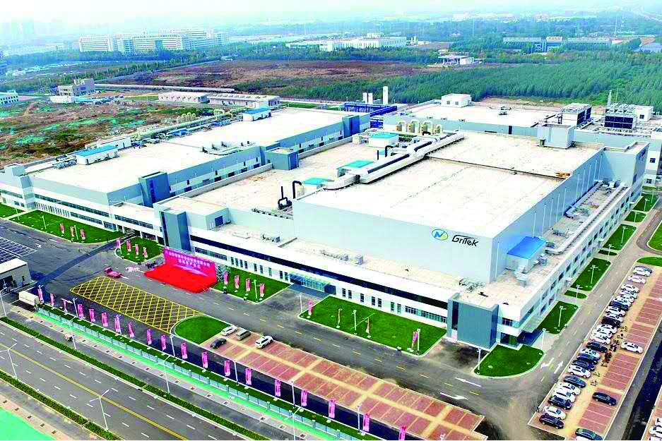 Dejian Group Contribute to China's Semiconductor Industry with Label of